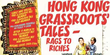 HKBAV : GALA DINNER 2019 HONG KONG GRASSROOTS' TALES - RAGS TO RICHES